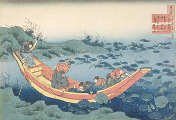 Women gathering waterlilies' ('Bunya no Asayasu'), from the series '100 Poems Explained by the Nurse' ('Hyakunin isshu uba ga etoki') pub. c.1835-38 Canvas Print