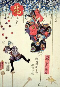 Fine Art Print An advertising print of a circus owned by Hayatake Torakichi