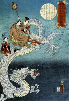 Fine Art Print Dragon and Japanese in traditional costume - Japanese print by Kounisoda