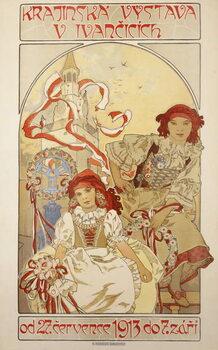 Fine Art Print Krajinska Vystava V Ivancicich