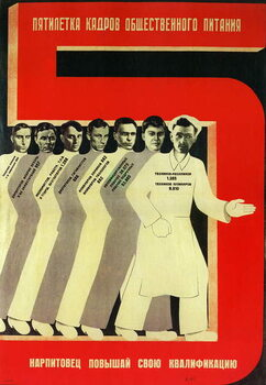 Fine Art Print Le plan quinquennal dans la restauration pcollective - The five-year plan of public catering, by Bulanov, Dmitry Anatolyevich . Colour lithograph, 1931. Russian State Library, Moscow