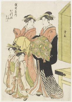 Fine Art Print The Courtesan Katsuyama of the Echizenya House