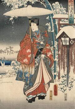 Fine Art Print Ukiyo-e Print from the Tale of Genji by Kunisada and Hiroshige