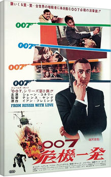 James Bond: Dr. No - Agente 007 Canvas Print