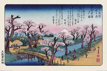 Juliste Hiroshige - Mount Fuji Koganei Bridge
