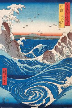 Juliste Hiroshige - Naruto Whirlpool