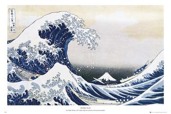 Juliste  Katsushika Hokusai- velká vlna u pobřeží kanagawy