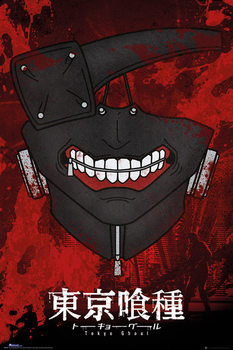 Juliste Tokyo Ghoul – Mask
