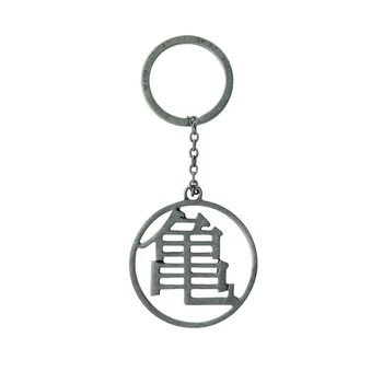 Keychain Dragon Ball - Kame Symbol