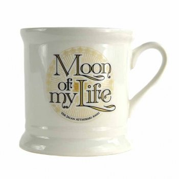 Game Of Thrones - Moon Of My Life Mug