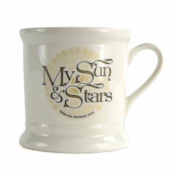 Game Of Thrones - My Sun And Stars Mug