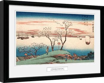 Framed poster Hiroshige - Cherry Blossom at Gotenyama