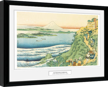 Hokusai - Travelers Climbing a Mountain Framed poster