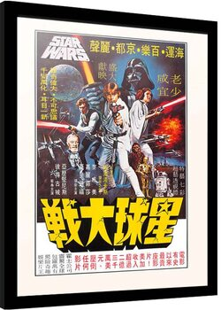 Framed poster Star Wars - Japanese Poster
