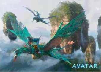 3D Poster AVATAR - 3D