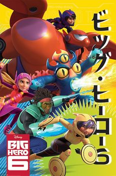 Big Hero 6 - Wild Poster, Art Print