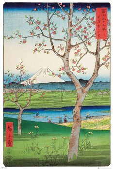 Hiroshige - The Outskirts of Koshigaya Poster