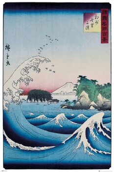 Hiroshige - The Seven Ri Beach Poster