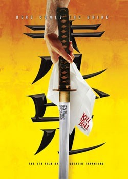 KILL BILL - teaser Poster