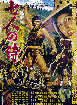 Poster Seven Samurai - Teaser