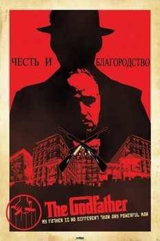 THE GODFATHER - russian Poster