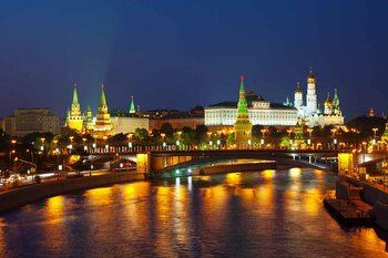 City Moscow River Bridge Skyline Night Wallpaper Mural