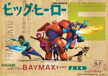 Disney Big Hero 6 Poster Mural