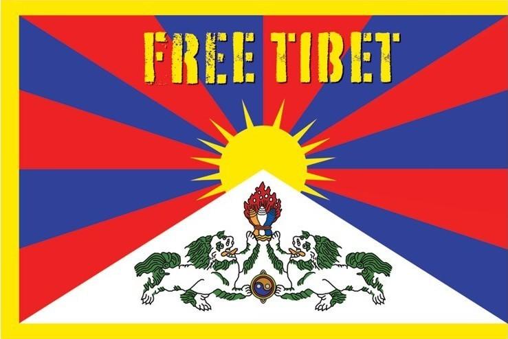 Free Tiber Affiche