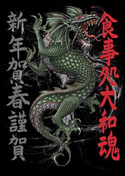 Guardian dragons Affiche