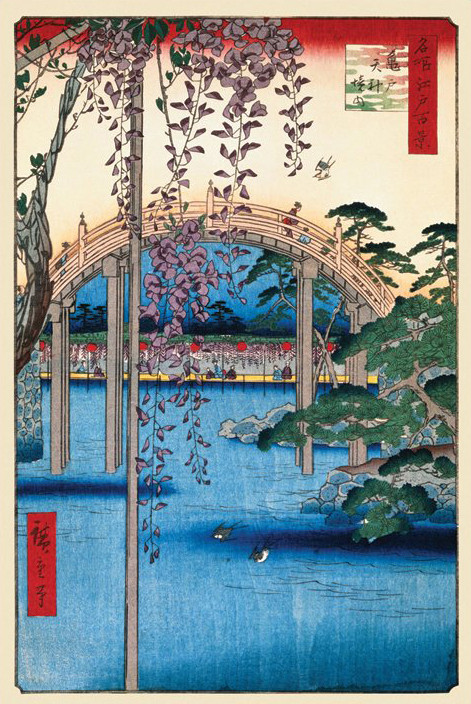 Japanese bridge Affiche