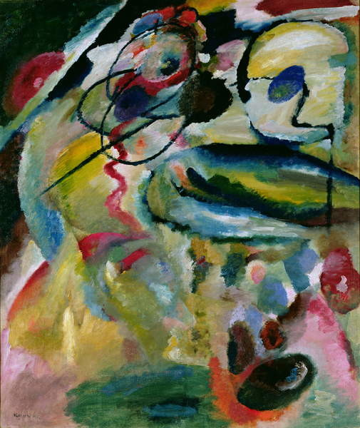 Fine Art Print Abstract Composition, 1911