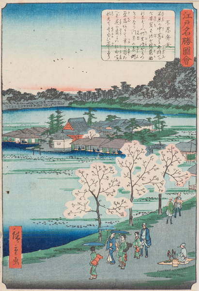 Fine Art Print Benten Shrine on Shinobazu Pond , 19th century