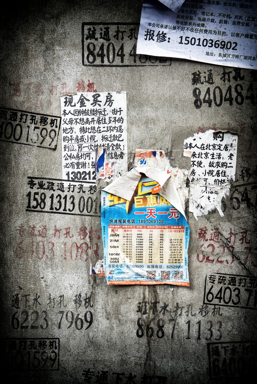Art Photography China 10MKm2 Collection - Wild Postings