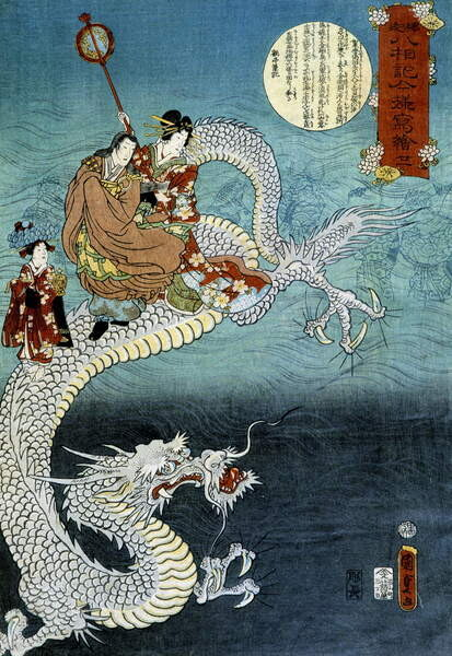 Fine Art Print Dragon and Japanese in traditional costume - Japanese