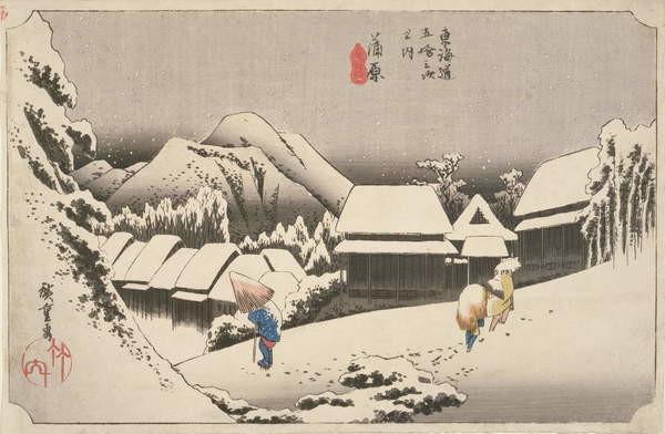 Fine Art Print Evening Snow at Kambara, No.16
