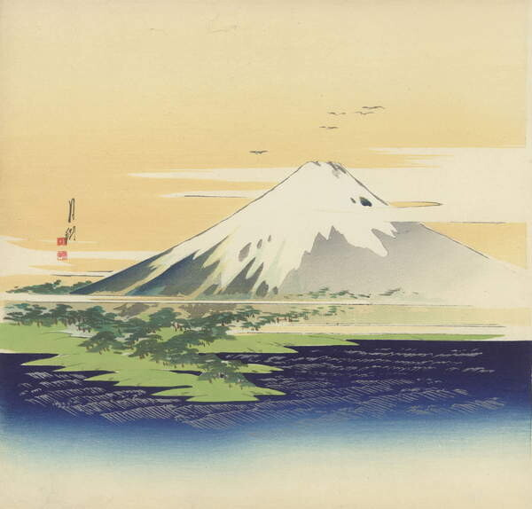 Fine Art Print Fuji from the beach at Mio