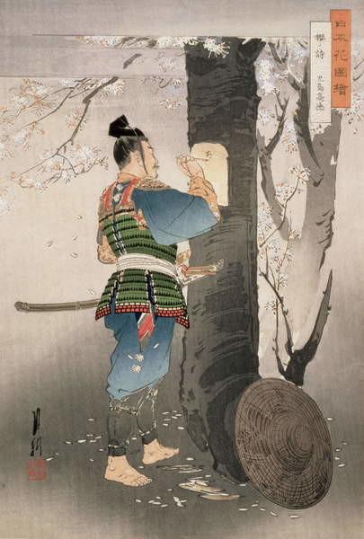 Fine Art Print Kojima Takanori Writing a Poem on a Cherry Tree,