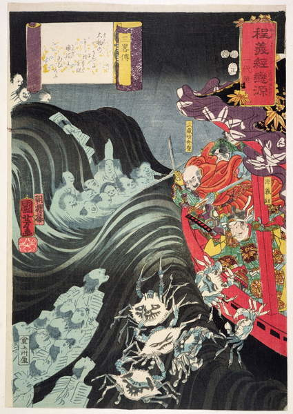 Fine Art Print Yoshitsune, with Benkei and Other Retainers in their Ship Beset by the Ghosts of Taira