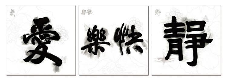 Arte moderna China Signs - Love, Luck, Peace