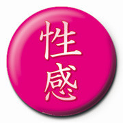 CHINESE - sexy Badge