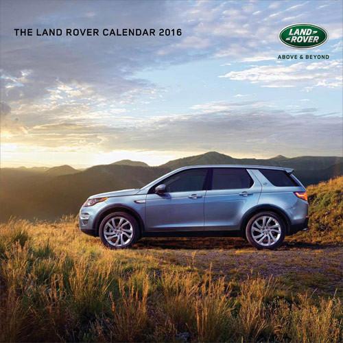 Calendar 2017 Land Rover