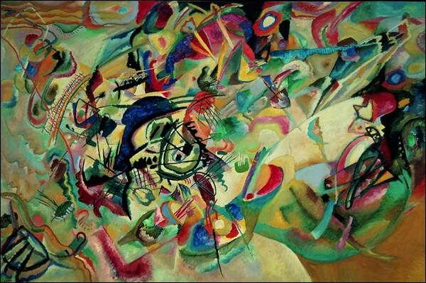 Composition 1919 Reproduction d'art