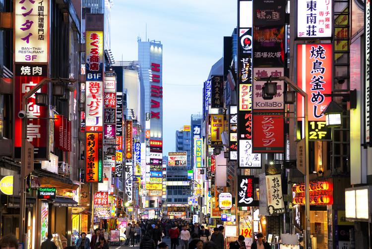 Papel de parede Tokyo Street Scene II