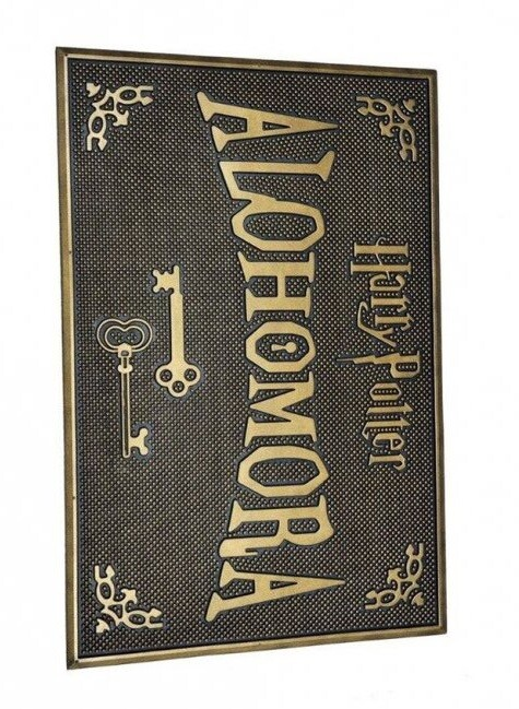 Doormat Harry Potter - Alohomora (Rubber)