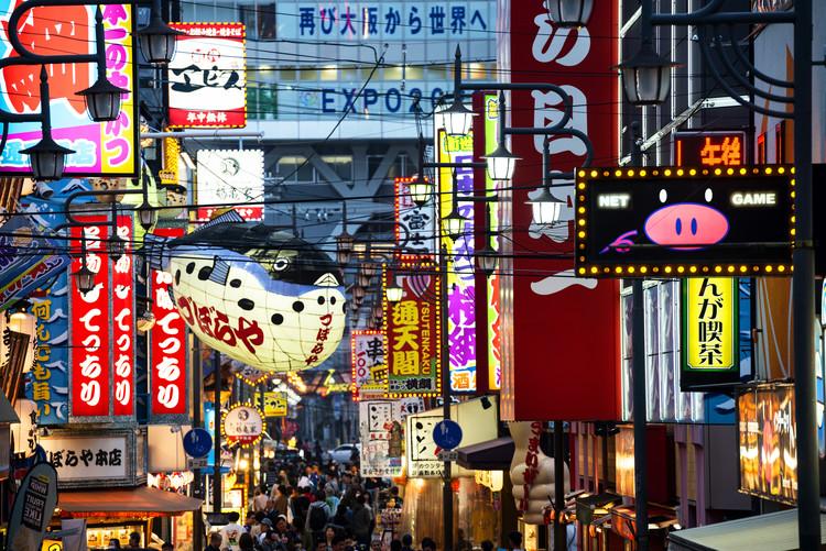 Eksklusiiviset taidevalokuvat Osaka by Night