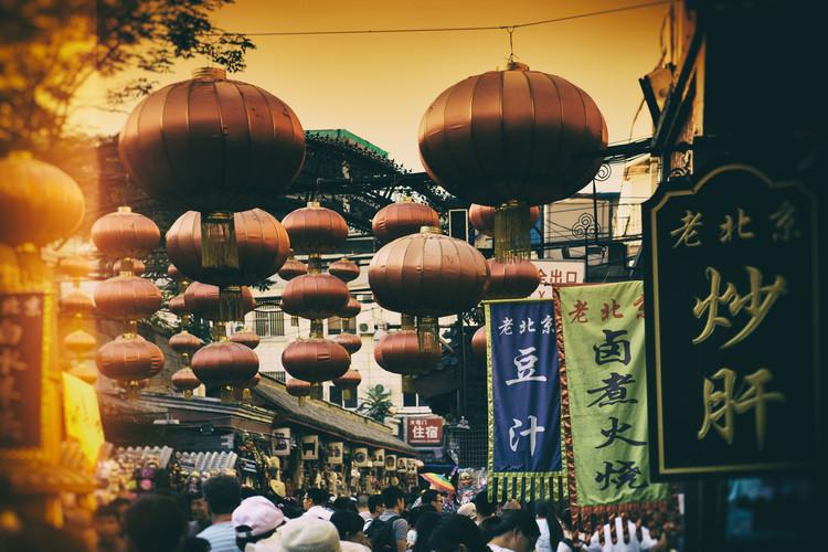 Eksklusiiviset taidevalokuvat China 10MKm2 Collection - City Red Lanterns