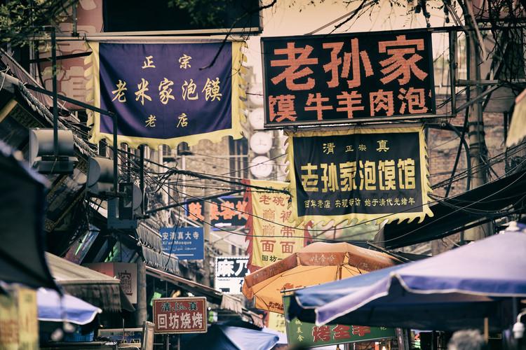 Eksklusiiviset taidevalokuvat China 10MKm2 Collection - Street Signs