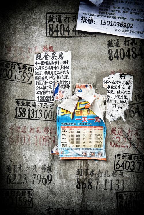 Eksklusiiviset taidevalokuvat China 10MKm2 Collection - Wild Postings