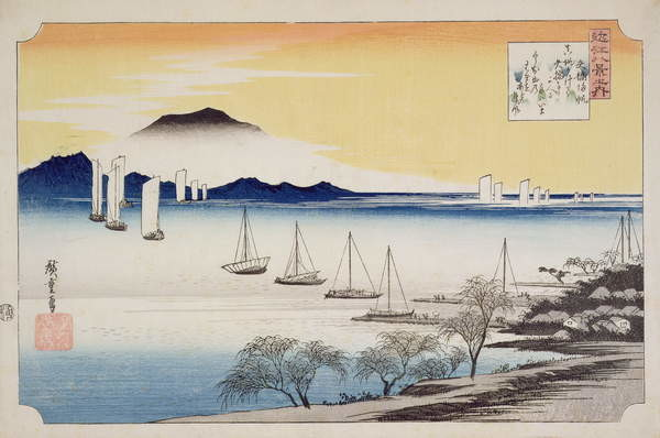 Returning Sails at Yabase, from the series, '8 views of Omi', c.1834 Taidejuliste