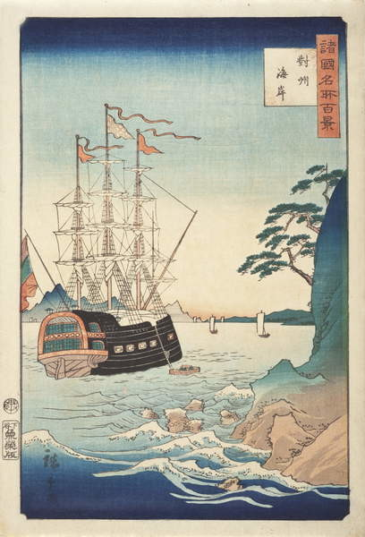 Seashore in Taishū from the Series One Hundred Views of Celebrated Places in Various Provinces, c.1850 Taidejuliste